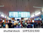 blur image of people waiting in ... | Shutterstock . vector #1095201500