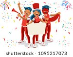 cheering crowd of football fans ... | Shutterstock .eps vector #1095217073