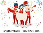 cheering crowd of football fans ... | Shutterstock .eps vector #1095223106