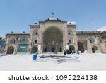 tehran  iran   april 25  2018 ... | Shutterstock . vector #1095224138