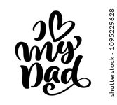 isolated happy fathers day...   Shutterstock .eps vector #1095229628