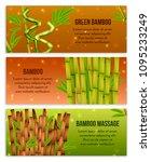 green bamboo interior... | Shutterstock .eps vector #1095233249