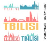 tbilisi georgia flat icon... | Shutterstock .eps vector #1095248309