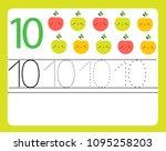 handwriting practice. learning...   Shutterstock .eps vector #1095258203