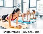 young multiethnic sportswomen... | Shutterstock . vector #1095260186