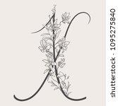 vector hand drawn flowered x... | Shutterstock .eps vector #1095275840