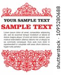 old russian pattern for book.... | Shutterstock .eps vector #1095280688
