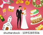 newlyweds card. bride and groom.... | Shutterstock .eps vector #1095285506