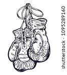 vintage boxing gloves hanging... | Shutterstock .eps vector #1095289160
