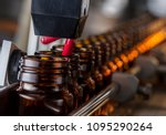 pharmaceutical production line | Shutterstock . vector #1095290264