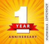 1 year anniversary celebration... | Shutterstock .eps vector #1095290429