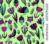 vector seamless cute pattern... | Shutterstock .eps vector #1095295220