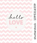 cute hello love vector card.... | Shutterstock .eps vector #1095316559
