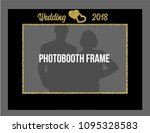 black and gold style photobooth ... | Shutterstock .eps vector #1095328583