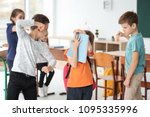 children bullying their... | Shutterstock . vector #1095335996