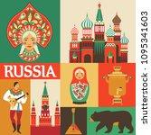 Russia. Russian Folk Art. Flat...