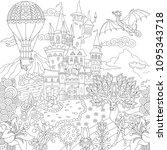 fairy tale picture. fairytale... | Shutterstock .eps vector #1095343718