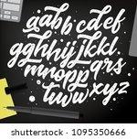 hand drawn vintage typeface.... | Shutterstock .eps vector #1095350666