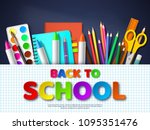back to school typography... | Shutterstock .eps vector #1095351476