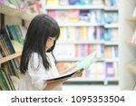 asian children cute or kid girl ... | Shutterstock . vector #1095353504