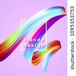 modern colorful flow poster....   Shutterstock .eps vector #1095353753
