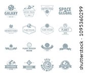 space planet logo icons set.... | Shutterstock . vector #1095360299
