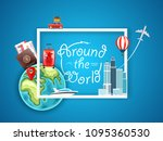 around the world concept with... | Shutterstock .eps vector #1095360530
