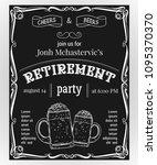 retirement party invitation.... | Shutterstock .eps vector #1095370370