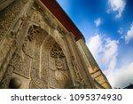ince minareli medrese ... | Shutterstock . vector #1095374930