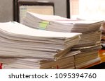 close up pile of unfinished... | Shutterstock . vector #1095394760