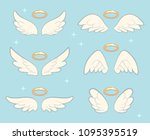 flying angel wings with gold... | Shutterstock .eps vector #1095395519