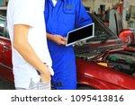 car mechanic showing digital...   Shutterstock . vector #1095413816