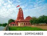 shiva nageshwar  lord of snakes ... | Shutterstock . vector #1095414803