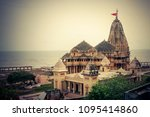 temple of lord shiva in somnath ... | Shutterstock . vector #1095414860