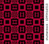 black and red seamless pattern...   Shutterstock . vector #1095416513