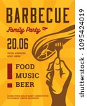 barbecue party vector flyer or... | Shutterstock .eps vector #1095424019