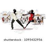 hand drawn vector... | Shutterstock .eps vector #1095432956