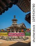 dabotap pagoda  national... | Shutterstock . vector #1095434780
