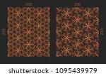 laser cutting panels. veneer... | Shutterstock .eps vector #1095439979