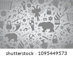 russian pattern wallpaper... | Shutterstock .eps vector #1095449573