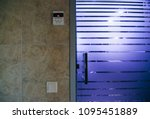 steam bath control device in... | Shutterstock . vector #1095451889