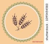 cones icon  vector design | Shutterstock .eps vector #1095454583