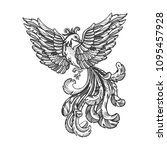 firebird myth animal engraving...   Shutterstock .eps vector #1095457928