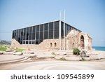 Ezel Museum In Tel Aviv