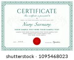 certificate template with... | Shutterstock .eps vector #1095468023