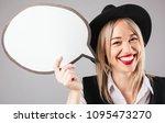 smiling happy woman in hat... | Shutterstock . vector #1095473270