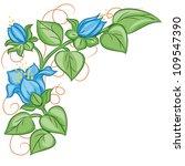 floral decoration element.... | Shutterstock .eps vector #109547390