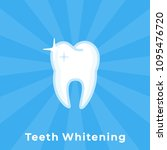 teeth whitening. flat line art... | Shutterstock .eps vector #1095476720