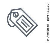 seo label vector icon | Shutterstock .eps vector #1095481190