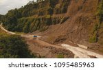 Landslides And Rockfalls On Th...